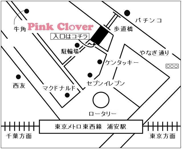 PinkCloverへの地図