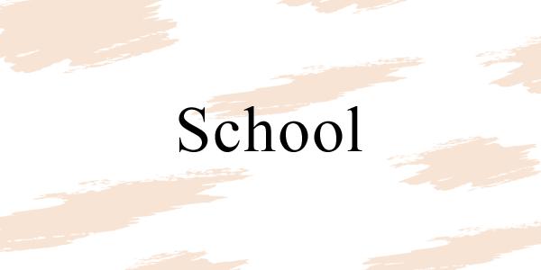 ネイルスクール